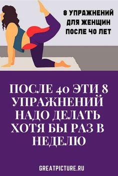 pentru pierderea in greutate ce nu trebuie sa mananci