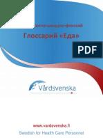 of body fat - Traducere în română - exemple în engleză | Reverso Context