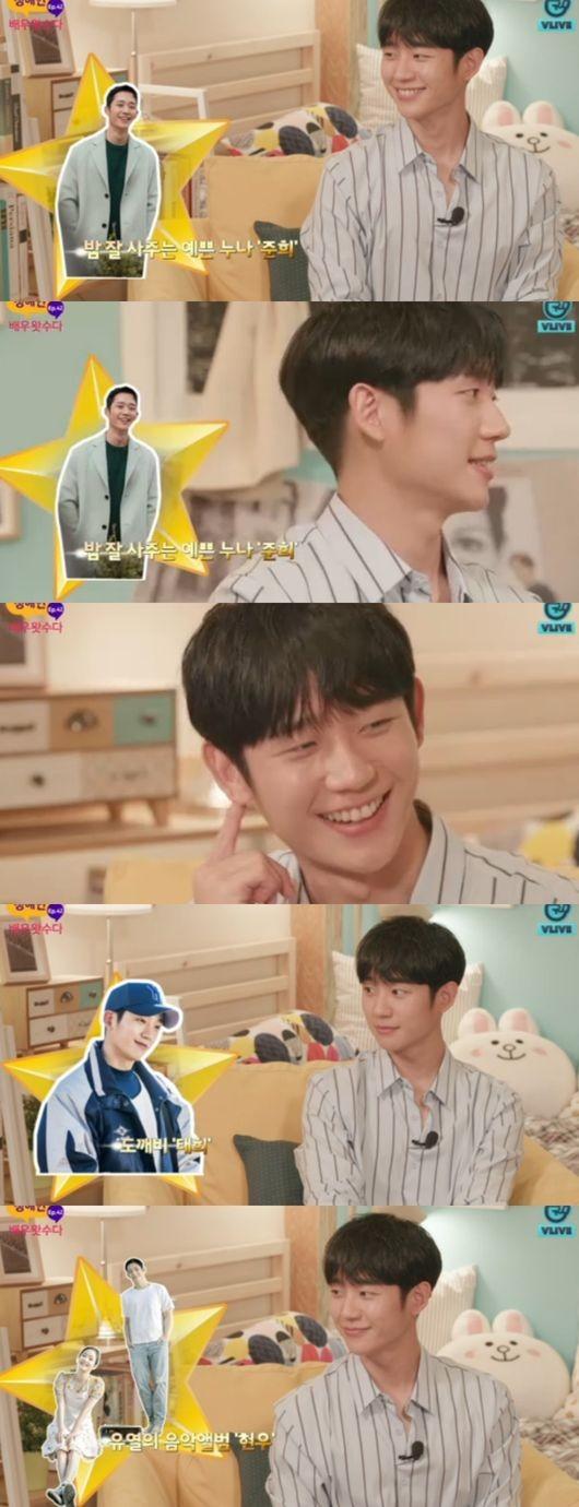 Jung Hae In și Paul Kim spun povestea din spatele prieteniei lor