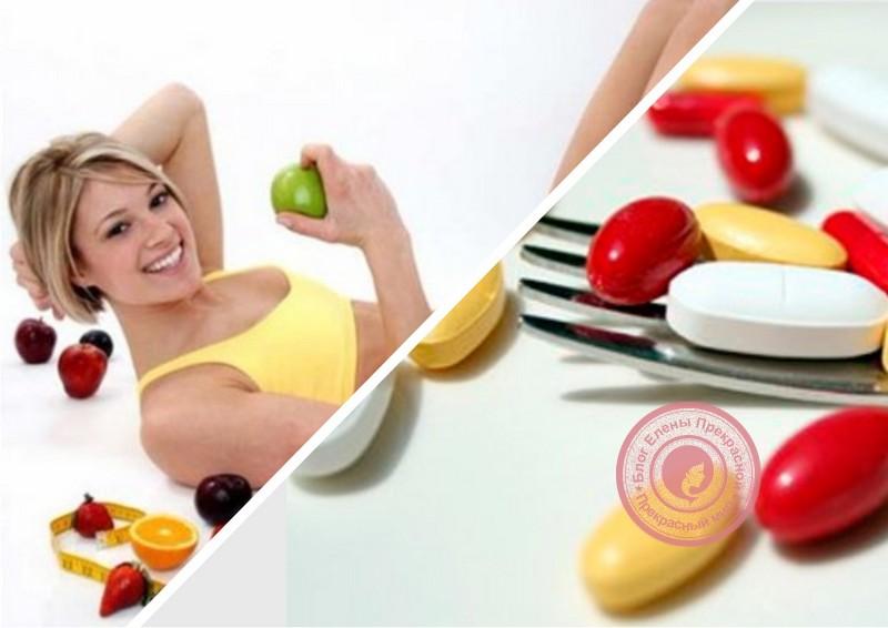 Cel mai bun supliment de pierdere în greutate pentru femei