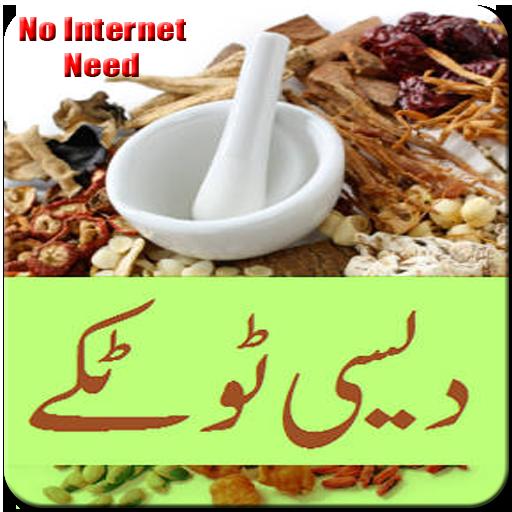 Sfaturi pentru pierderea în greutate ubqari