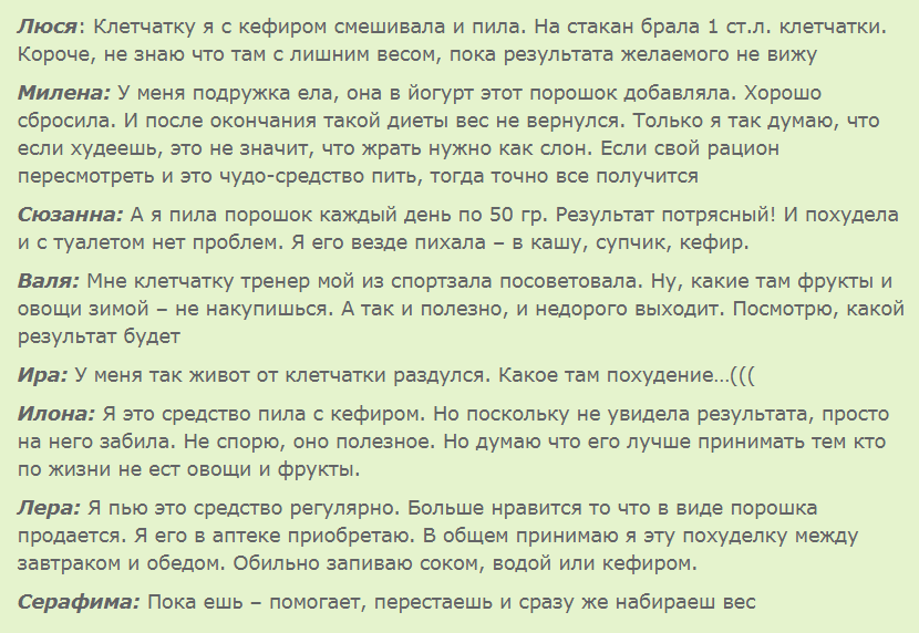 pierdere în greutate sarm stack)