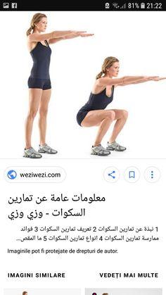 cum să slăbească quad urile mari)