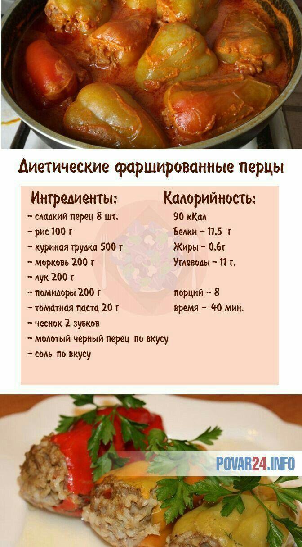 gătit să slăbească