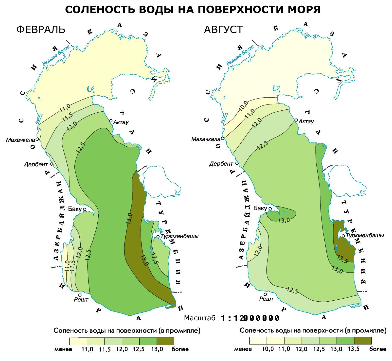 scăderea în greutate a coastei de sud a râului pierdere în greutate a4m