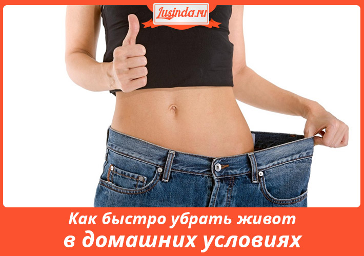 puteți elimina grăsimea proprie)