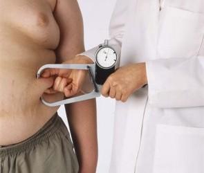 cum să verificați pierderea de grăsime corporală studiu de caz privind pierderea în greutate