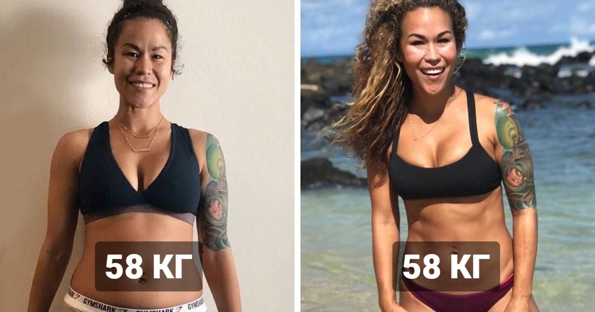 pierderea în greutate la 58
