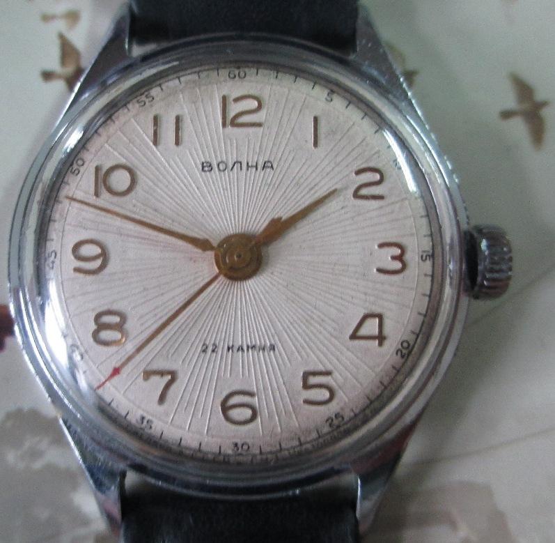 cum să slăbească bine ceas serie